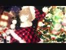 ❆【聖なる夜に】『ベリーメリークリスマス』歌ってみた【ユキトケ】