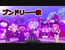 【実況】お宝探しそして新たな戦い【妖怪ウォッチバスターズ2】 part6