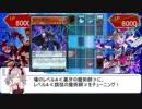 【モバマス×遊戯王】THE DUEL M@STER CG 第3話【夏樹vs蘭子】後編
