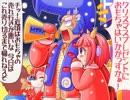 【特撮】『北川怪獣アパート』第293話【漫画】