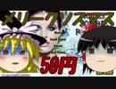 【Xmas Zombie Rampage】スチームクソゲー発掘隊part15【ゆっくり実況】
