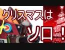【MHXX】砥石ハンター戦記 36話【ゆっくり実況プレイ】