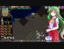【ゆっくり実況】大戦略大東亜興亡史3ストーリー動画SideB Part62