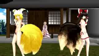【MMD】ダブル九尾の狐にLamb.を踊ってもらった