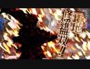 【EX00】さぬきびつ76 (^卑^)<卑怯の時代は終わりだ
