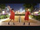 【めーみ×冬紀】太陽系デスコ【踊ってみた】 thumbnail