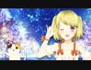 【第4回MIX企画】星間飛行 ~ ネコちゃんといっしょ♡【オリジナルMV】
