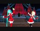 【MMD】恋の天使 舞い降りて【ミク&リン】