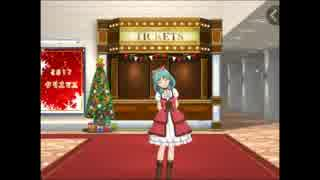 【ミリシタ】まつり姫とクリスマス!2017