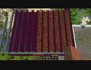 【Minecraft】Re:DNS part7完【ゆっくり実況】