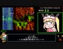 スーパードンキーコング3 103%RTA 1:52:40(WR) part3 thumbnail