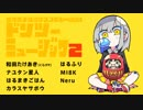 ドンツーミュージック2〈ヨツウチ ロック コンピレーション〉XFD【C93】