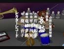 カラオケ 必殺仕置屋稼業 主題歌「哀愁」 葵三音子 thumbnail