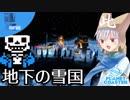 ✈【遊園地づくり実況】ゆっくりのPlanet Coaster 【第10話 後編】