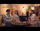 【本編】テリー伊藤のTOKYO潜入捜査  #25 番外編 危険な夜遊び/福岡・中州篇2  /MONDO TV