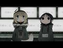 少女終末旅行 第12話「接続」「仲間」 thumbnail