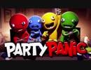 【Party Panic】あの4人でレッツパーリィィィィ!!!! #1
