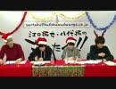 江口拓也・八代拓の『さんたく!!!』#8【会員限定部分アーカイブ】