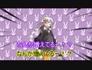 【デュエルエクスマキナ】結月ゆかりのでゅえまき!9つ目【DXM】