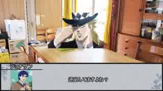 【シノビガミ】焼肉パーティー 最終話【実卓リプレイ】