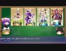 【ゆっくり解説動画】フラワーナイトガール 花騎士図鑑1ページ目
