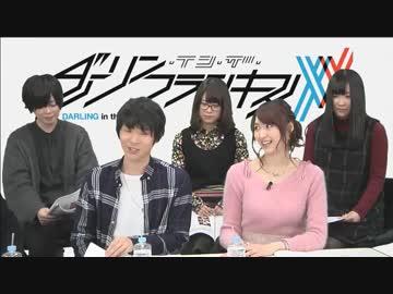 TVアニメ「ダーリン・イン・ザ・...