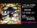 【C93艦これアレンジ】うさぎいぬんち「漢夢守音頭」デモ【太鼓メタル】