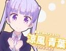【MAD】NEW GAME!エクスタシー(リトバスOPパロ)