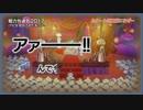 【2期13話】おそ松さん 【トド松つっこみ】