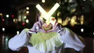 【C:Rea生誕】Love Balloon 踊ってみた【華夢姫】 thumbnail