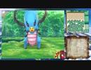 【世界樹の迷宮Ⅴ】字幕妄想プレイ【part5】