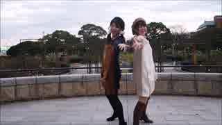 【ふぁととAl!ce】ポジティブ☆ダンスタイム【踊ってみた】