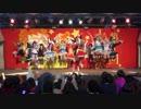 【京大学祭踊ってみた】ようこそニコテラパークへ【10周年】 3/4 thumbnail
