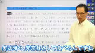 1ミリも知らない京大入試問題の解説をしてみた【シロのミリ知ら】