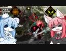 【MHXX 3ds】ニャりきり狩猟日記 p.4【琴葉姉妹実況】
