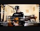 ようこそジャパリパークへ@大石昌良(オーイシマサヨシ)さん thumbnail