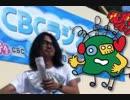 電磁マシマシ「CBC紅緑デモ合戦」2012年12月29日ゲスト諏訪彩花
