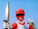 星獣戦隊ギンガマン 第五章「必殺の機刃」