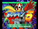 ロックマン5 PS版アレンジBGM メドレー