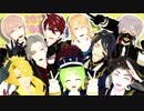【MMD刀剣乱舞】 トーハクオールスター年忘れ忘年会! 【トーハク組】 thumbnail