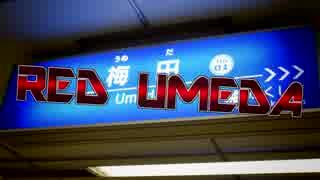 RED_UMEDA