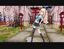 【MMD】ミライアカリに千本桜躍らせてみた