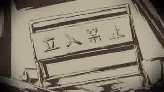 【初投稿】京都人が朝を呑む はんなり歌ってみた【歌之神社】