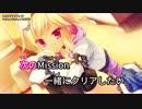 Golden Mission  金色ラブリッチェ OP