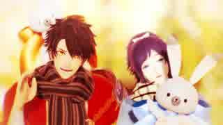 【MMD刀剣乱舞】好き!雪!本気マジック【陸奥守・大和守】