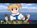 【WWI】艦魔法娘が解説するユトランド沖海戦 第33回目【4th Season】