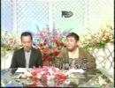 ラジオ風【心の処方箋】女の嫉妬が生霊に?!【江原啓之】 thumbnail