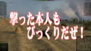 【WoT】 方向音痴のワールドオブタンクス Part42 【ゆっくり実況】