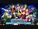アイドルマスター SideM KIZUN@ ON ST@GE! アーカイブ(コメ無し)