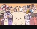 [2017秋アニメ]このはな綺譚 OP&ED集